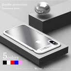 iPhone X ケース iPhone7 iPhone8 plus Huawei P10 Plus スマホケース 強化ガラス保護フィルム付き アイフォン X 背面型超薄軽量