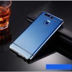 Huawei P10 Lite ハードケース ブルー 強化ガラス保護フィルム付き ファーウェイ P10 Lite 全面保護超薄軽量