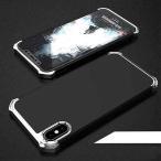 iPhone X ハードケース ブラック/シルバー 強化ガラス保護フィルム付き アイフォン X 背面型超薄軽量