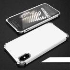 iPhone X ハードケース ホワイト 強化ガラス保護フィルム付き アイフォン X 背面型超薄軽量