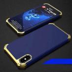 iPhone X ハードケース ダークブルー/ゴールド 強化ガラス保護フィルム付き アイフォン X 背面型超薄軽量