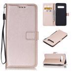 Galaxy S10 plus レザーケース ローズゴールド ギャラクシーS10 プラス カバー 手帳型 スタンド機能付き 財布 カードスロット