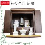 仏壇セット モダン仏壇 木製 桐 パールホワイト仏具セット おりん フォトフレーム付き