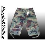 ◆パープル&イエロー ショートパンツ迷彩 ■新品
