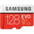 送料無料 SAMSUNG microSDXC 128GB Class10 U3 4K対応 R:100MB/s W:90MB/s UHS-I EVO Plus MB-MC128G サムスン 海外パッケージ品