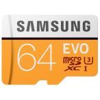 送料無料 SAMSUNG microSDXC 64GB Class10 U3 4K対応 R:100MB/s UHS-I EVO SD変換アダプター付属 MB-MP64GA サムスン 海外パッケージ品