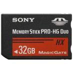 SONY Pro-HG Duo HX 50MB/s