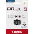 送料無料 SanDisk Ultra ウルトラデュアル 64GB USB ドライブ 3.0 150MB/s SDDD3-064G サンディスク 海外パッケージ品