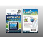 メール便可 Wifi SD対応 SD カードからCF TYPE II OEM CF変換 アダプター 海外パッケージ品