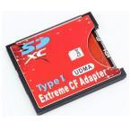 送料無料 Extreme TypeI UDMA SD/SDHC/SDXC から CF変換 アダプター 海外パッケージ品