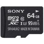 メール便可 SONY microSDXC 64GB class10 U3 4K対応 UHS-I Read 95MB/s Write 70MB/s SR-64UX2A SDXC変換アダプター付属 ソニー 海外パッケージ品