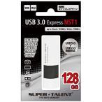 メール便可 Super Talent USBフラッシュメモリ 128GB USB 3.0対応 NST1 ST3U28NST1 スーパータレント パッケージ品