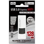 USBメモリ 128GB スーパータレント USB3.0 ST3U28NST1 国内パッケージ品