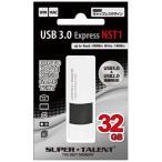 メール便可 Super Talent USBフラッシュメモリ 32GB USB 3.0対応 NST1 ST3U32NST1 スーパータレント パッケージ品