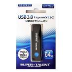メール便可 Super Talent USBフラッシュメモリ 64GB USB 3.0対応 ST1-2 ST3U64ES12 スーパータレント パッケージ品