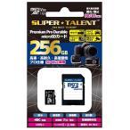 送料無料 Super Talent microSDXC 256GB class10 UHS-I V30 U3 R:90MB/s W:85MB/s SD変換アダプター付属 ST56MSU3PD スーパータレント 国内パッケージ品