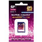 メール便可 Super Talent SDXC 256GB クラス10 UHS-I対応 80MB/s ST56SU1P スーパータレント パッケージ品