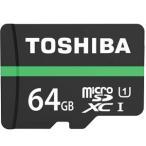 送料無料 TOSHIBA microSDXC 64GB EXCERIA 超高速 80MB/s UHS-I マイクロSDXC THN-M202N0640 東芝 海外パッケージ品