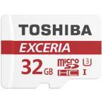 メール便可 東芝 microSDHC 32GB EXCERIA 超高速 90MB/s UHS-I 4K U3対応 TOSHIBA マイクロSDHC SD変換アダプター付属 THN-M302R0320 海外パッケージ品