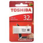 メール便可 TOSHIBA USB3.0 32GB TransMemory THN-U301W0320 USBフラッシュメモリー 東芝 海外パッケージ品