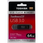 メール便可 東芝 USB3.0 フラッシュメモリ TransMemory-MX 70MB/s 64GB TOSHIBA V3SZK-064G-BK ブラック 海外パッケージ品