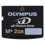 メール便可 OLYMPUS xDピクチャーカード 2GB TYPE-M+ M-XD2GMP オリンパス バルク品