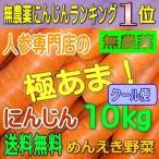 meneki-yasai_bca1001