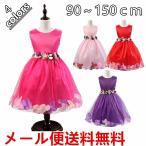 子供ドレス 発表会 チュチュ パニエ  ドレス ワンピース  チュールスカート ノースリーブ 女の子  キラキラ dr-1004  DreamShop