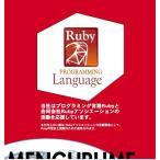 【常温30日間】Ruby on 松江ラーメン・キュービックシリーズ(2人前)