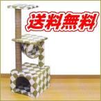【送料無料】 ADD.MATE アドメイト 猫のおあそびポール グリーン【お取り寄せ】☆安定感のあるミドルタイプのキャットタワー