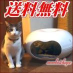 猫のハウス&ベッド キャットインドーナツ クッション付