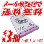 パイオニアペット セラミックファウンテン/ステンレスファウンテン用 活性炭フィルター 3個