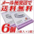 パイオニアペット セラミックファウンテン/ステンレスファウンテン用 活性炭フィルター 2箱(6個)