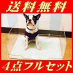 ショッピング犬 犬のトイレ クリアレット トレー&メッシュトレー+ 飛散防止ガード+シーツストッパーのセット(同梱不可)