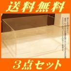 ショッピング犬 犬のトイレ クリアレット トレー&シーツストッパーセットと飛散防止ガードのセット(同梱不可)