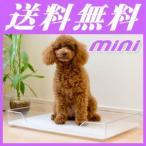 クリアレット ミニ トレー&メッシュセット(レギュラーサイズのシーツ対応)犬のトイレ(※北海道・沖縄・離島は送料別途)