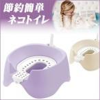 リッチェル 節約簡単ネコトイレ スコップ付(猫用トイレ用品 トレー・トイレ容器)