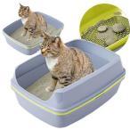 ノータッチリッターボックス スコップ不要 お手入れラクラクな猫トイレ飛散ガード付き(同梱不可)