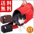 バックパックキャリー フルカバー M ブラック/レッド/ブラウン ペット用(犬・猫)キャリーバッグ