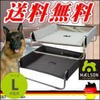 ペット用(中型犬〜大型犬)の折りたたみベッド ポータブルベッド L