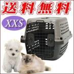 ペット用ケージ 犬猫兼用  バリケンネルナビゲーター XL
