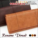 Rename Thread ユニセックス かぶせ 長財布 RPG-51039 (ウォレット/長サイフ/サイフ/さいふ/メンズ財布/レディース財布/革/皮/レザー/トップハウス/小銭入れ)