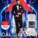 『カルハイムX(CALhighM X)』カルシウムサプリ/ドロマイト鉱石含有食品/250mg×30粒〔mr-1572〕