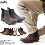 サイドゴア ドレープ ブーツ 8色展開  デデス スムース レザー メンズ 靴 ブーツ カジュアル ショートブーツ 2足6000円セット対象商品