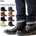 エンジニアブーツ ベルト メンズ ブーツ カジュアル シューズ 靴 ショートブーツ スウェード レザー