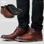 Dedes デデス つぶし加工スエードチャッカブーツ メンズ 靴 カジュアル シューズ