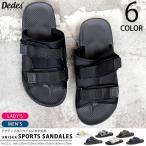ショッピングスポーツ シューズ サンダルスポーツ サンダル スポサン 軽量 リゾート メンズ 靴 シューズ 対象商品 2足の購入で6000円(税別)