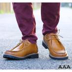 タンクソール チロリアン カジュアル ビジネス ビジカジ メンズ 靴 シューズ 2足8000円セット対象