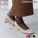 パンプス スウェード ラウンドトゥ ウエッジヒール リバティードール 5色展開 レディース 婦人 靴 HEEL PUMPS 対象商品2足の購入で3600円(税別)