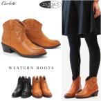ショート ウエスタン ブーツ レディース 靴